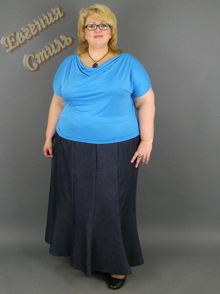 Одежда больших размеров 68 70 доставка