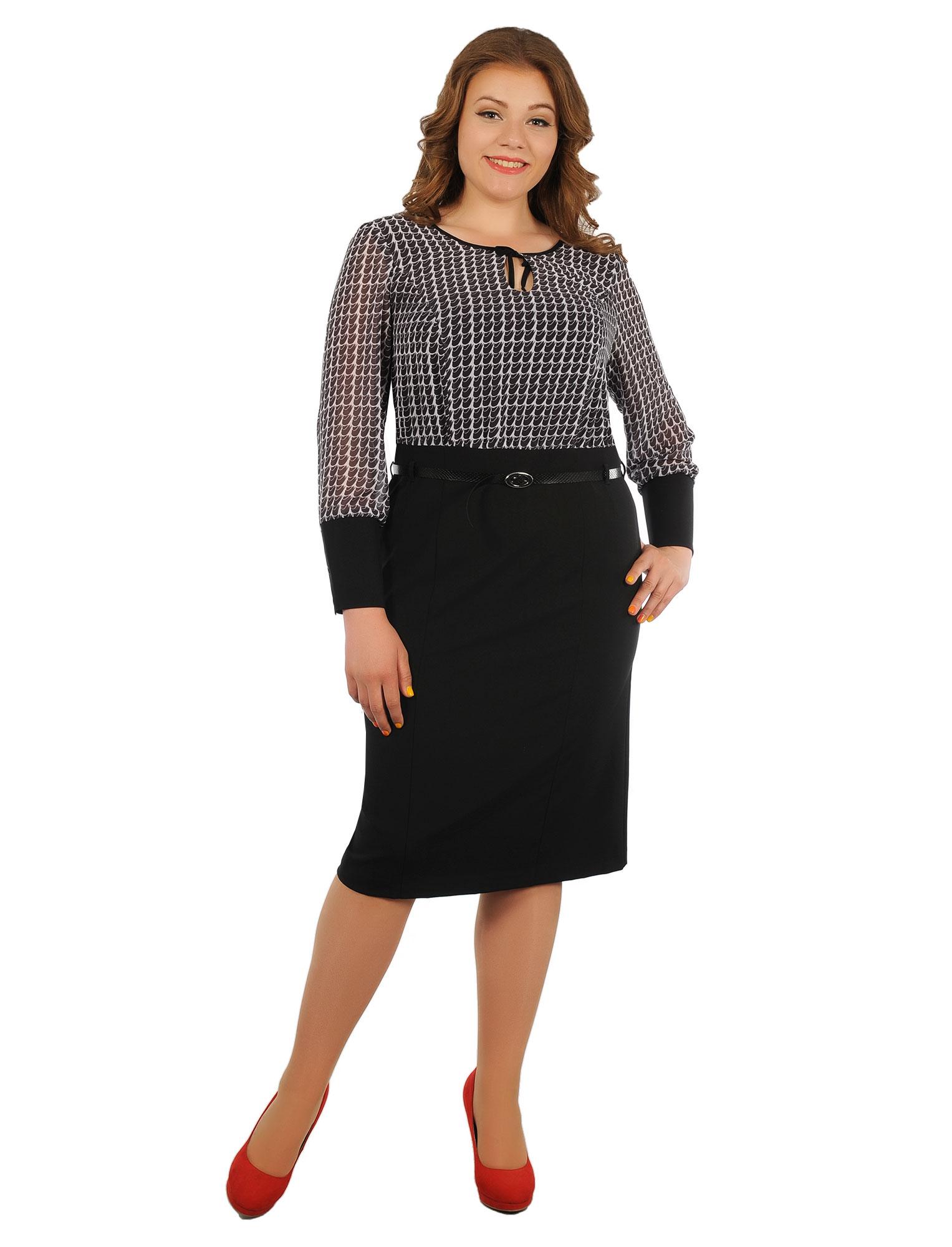 Одежда для женщин больших размеров доставка